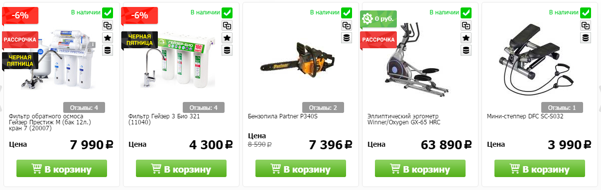 Купоны Techport в Чусовом